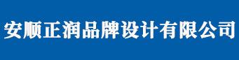 东营网站建设_seo优化_网络推广